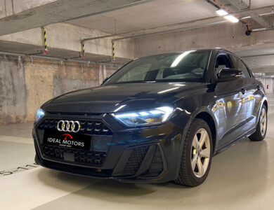Audi A1 à Eysines (Gironde)